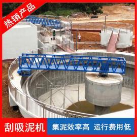行车式泵吸泥机生产厂家
