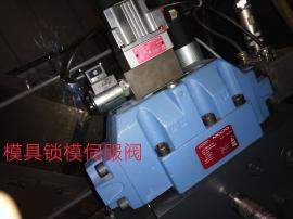 祥��W茂原�bSCHMALENBERGER管道泵S25-12/2 0.75KW 50HZ