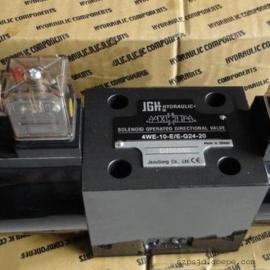 现货出售JGH久冈单向阀 电磁阀 溢流阀 节流阀 换向阀系列
