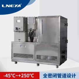 加热制冷恒温循环器,密闭高低温循环装置