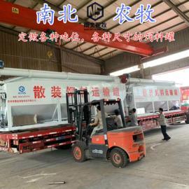 30吨装颗粒猪饲料运输车 养殖饲料罐装车图片配置单