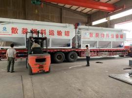 南北农牧专供各种型号吨位的散装饲料罐车欢迎咨询