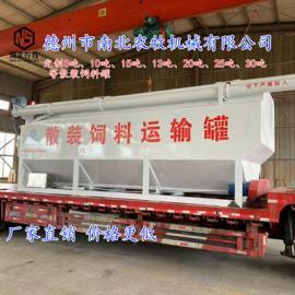 25吨饲料散装车 50立方饲料运输车 饲料罐装车