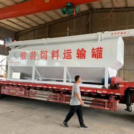 制作精准的20吨饲料运输车 车载散装饲料罐企业