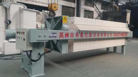 高效污水处理设备 压滤机 兴泰厢式程控自动拉板压滤机