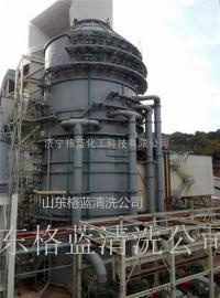 锅炉脱硫塔除尘器高压水清洗
