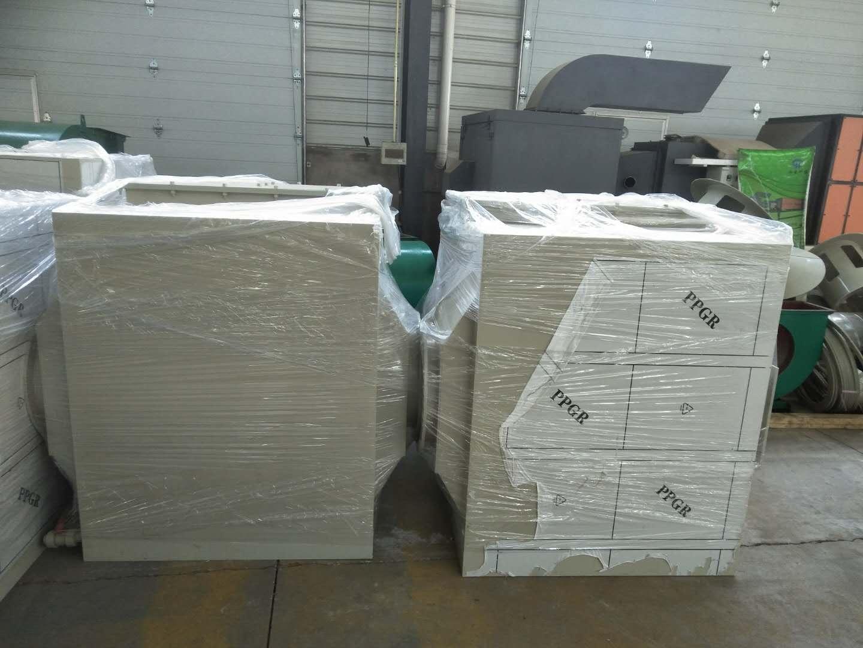 实验室酸雾净化器废气处理设备 酸雾废气治理方案