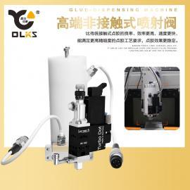 PUR热熔胶喷射阀环氧树脂喷射阀欧力克斯高精度喷射阀