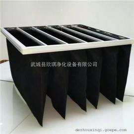 活性炭过滤器 活性炭袋式过滤器 除异味袋式空气过滤器