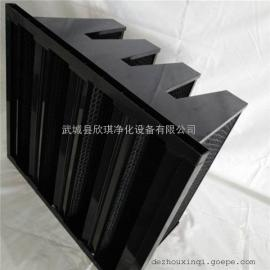 V型活性炭空气过滤器 活性炭颗粒 塑框组合式大风量活性炭过滤器