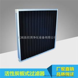 祛异味除甲醛活性炭复合网空气过滤器 非标定制活性炭板式过滤器
