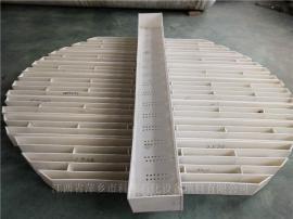塔内件PP槽式分布器 槽式溢流型液体分布器聚丙烯材质