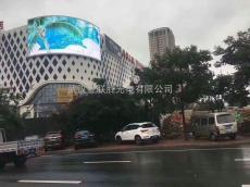 室外墙体创意广告弧形LED全彩显示屏设计安装报价