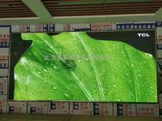 电视台室内高分辨率LED全彩显示屏生产安装厂家报价