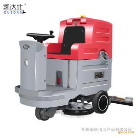 凯达仕电瓶中型仓库商场驾驶式双刷洗地机QX7