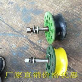 猴车托绳轮 压绳轮 双托轮 单托轮 猴车配件定制常规现货