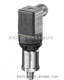 7MF1567-3CD00-1AA1 西门子压力变送器,输出4...20mA