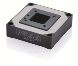 PI (Physik Instrumente)定位系�y P-612.2 XY
