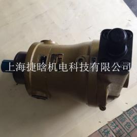 启东高压油泵80YCY14-1B恒功率变量轴向柱塞泵