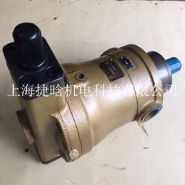 精工牌高压油泵63YCY14-1B变量轴向柱塞泵