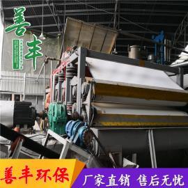 洗煤厂煤泥浓缩脱水一体机 高效带式污泥浓缩脱水机 善丰机械