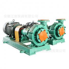 江南FMB50-32-160塑料浆料泵 单吸排污耐酸碱水泵