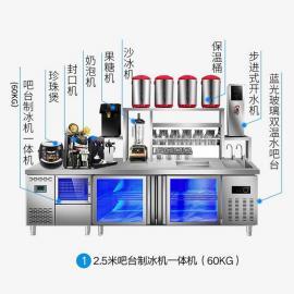 水吧设备市场 奶茶机器设备市场 饮品店设备批教技术