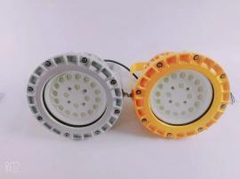 BZD190-50W支架式LED防爆灯IIC级 煤仓使用