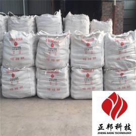防磨胶泥在锅炉烟道的使用方法