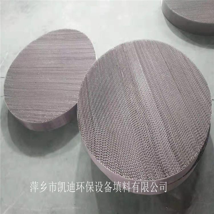 不锈钢丝网填料 金属丝网波纹规整填料 在甲醇精馏塔的使用效果