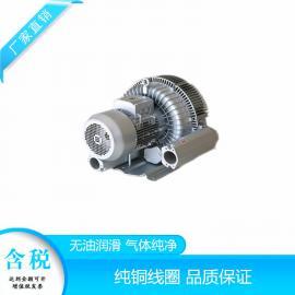 3KW河道治理曝气旋涡气泵2HB720-HH26
