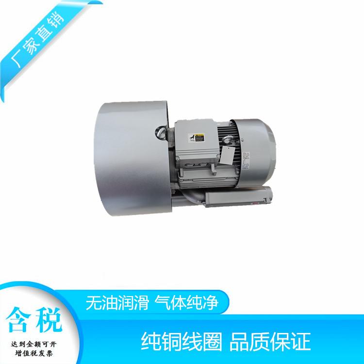 7.5KW气环式旋涡气泵2HB840-HH27