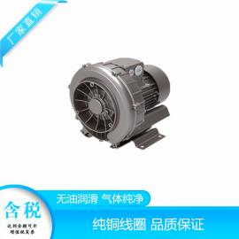 0.7KW吹吸两用漩涡气泵2HB230-AH26