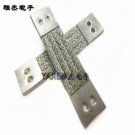 多股导电铜绞线软连接