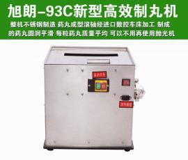 XL-88C-高效水泛丸制丸�C,新型不�P�水泛丸制丸�C