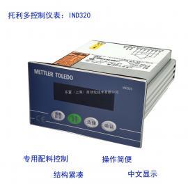 METTLER TOLEDO梅特勒托利多 �Q重控制�x表 IND320 �^程�Q重�x表