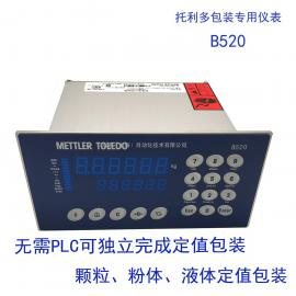 METTLER TOLEDO梅特勒托利多 称重控制仪表 B520 包装仪表