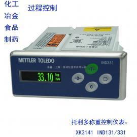 梅特勒托利多 称重控制仪表 IND331 XK3141 配料控制表面板式