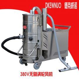 大功率吸粉尘工业吸尘器三相电大型移动式吸尘器机床配套吸尘器