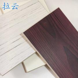 装配式住所适用商用装配式装修板材
