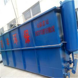 酸洗磷化污水处理设备工艺
