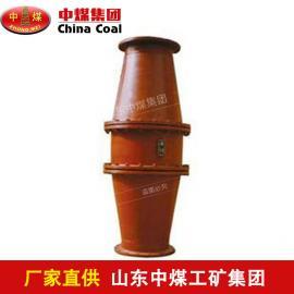 矿用防回火装置,防回火装置,矿用防回火装置质量优