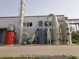黄磷尾气脱酸设备硫化氢废气转硫磺技术设备环保设备