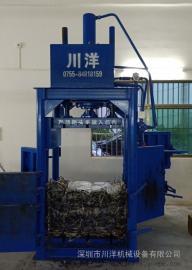 液压废铁屑打包机\废金属打包机\立式打包机