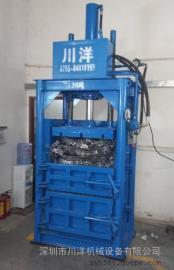 CYL-40不锈钢废料打包机/立式液压金属打包机