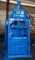 废铁屑打包机/废金属打包机
