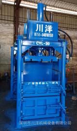 金属打包机\立式金属打包机\液压金属打包机
