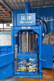 CYL-30废铁桶打包机/废油漆打包机