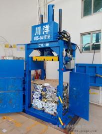 CYL-40废油漆桶打包机/液压废油漆打包机