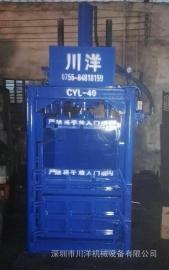 液压打包机\废金属打包机\不锈钢废料打包机